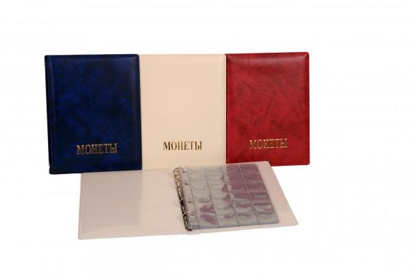 Альбомы и листы малого формата для монет