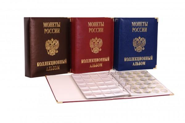 Альбомы и листы для юбилейных и памятных монет России