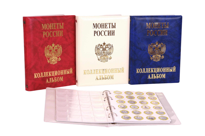 МонРос-П-2